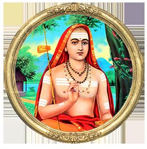 shankaracarya